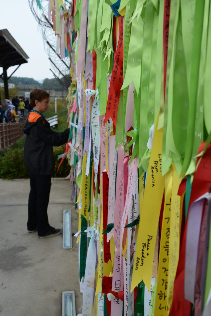 Peace messages near DMZ, South Korea